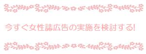 line1_l